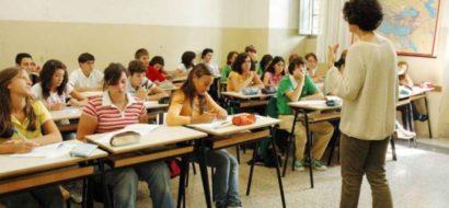 Trasferimenti Scuola Primaria 2017-2018